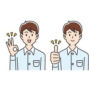 okポーズとgoodポーズの男性のイラスト素材 [FYI04899130]