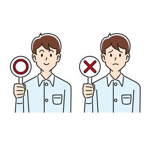 ○×の札を上げる男性のイラスト素材 [FYI04899131]