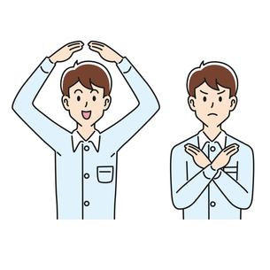 ○×のポーズをする男性のイラスト素材 [FYI04899132]