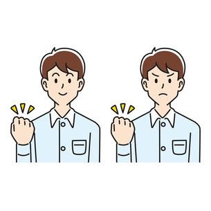 ガッツポーズをする男性の表情のパターンのイラスト素材 [FYI04899134]