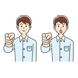 指摘のポーズをする男性のイラスト素材 [FYI04899135]