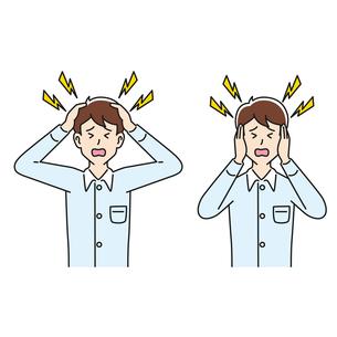 頭痛と騒音に悩む男性のイラスト素材 [FYI04899138]