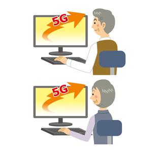 5Gを使う老夫婦のイラスト素材 [FYI04899828]