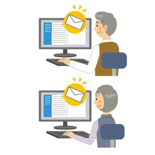 メールを受信する老夫婦のイラスト素材 [FYI04899831]