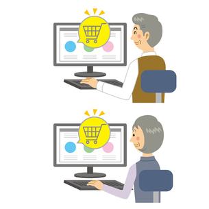 ネットショッピングをする老夫婦のイラスト素材 [FYI04899832]