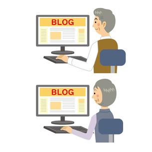 ブログを見る老夫婦のイラスト素材 [FYI04899833]