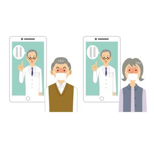 オンライン診療を受ける老夫婦のイラスト素材 [FYI04899837]