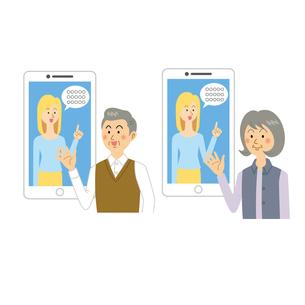 オンライン英会話を使う老夫婦のイラスト素材 [FYI04899838]