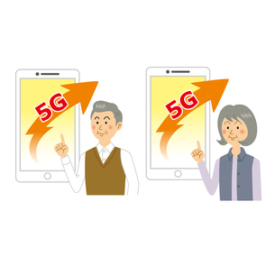 5Gを使う老夫婦のイラスト素材 [FYI04899839]