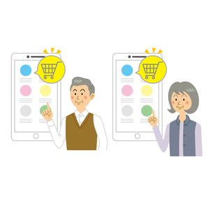 ネットショッピングをする老夫婦のイラスト素材 [FYI04899841]