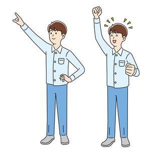 指さし&ガッツポーズをする男性のイラスト素材 [FYI04899844]