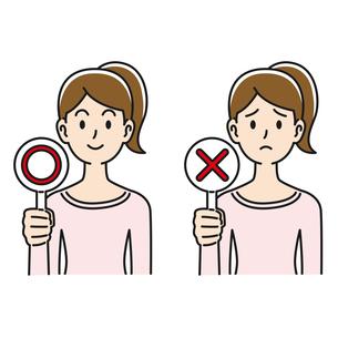 ○×の札を上げる女性のイラスト素材 [FYI04899849]