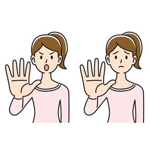ストップするポーズをする女性のイラスト素材 [FYI04899854]
