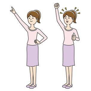 指さし&ガッツポーズをする女性のイラスト素材 [FYI04899861]