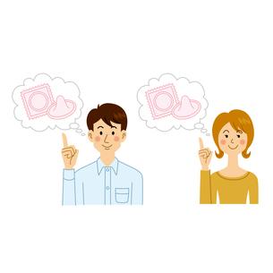 コンドームと男女のイラスト素材 [FYI04899866]