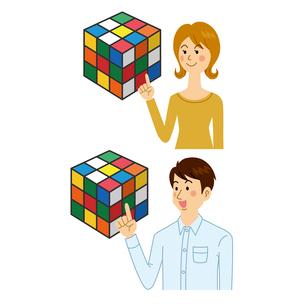 ルービックキューブをする男女のイラスト素材 [FYI04899887]
