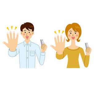 爪切りをする男女のイラスト素材 [FYI04899898]