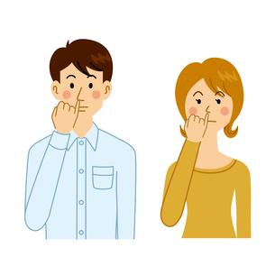 鼻くそをほじる男女のイラスト素材 [FYI04899899]