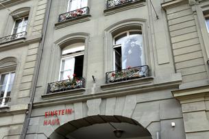 ベルン アインシュタインの家の写真素材 [FYI04900062]