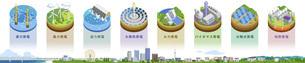 地球温暖化を防ぐクリーンな再生可能エネルギーイラストのイラスト素材 [FYI04900066]