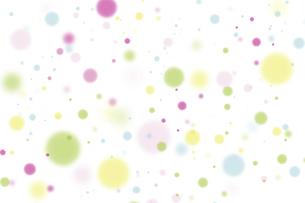カラフルな水玉模様のイラスト素材 [FYI04900402]