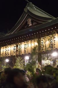 十日戎で賑わう今宮戎神社の写真素材 [FYI04900588]
