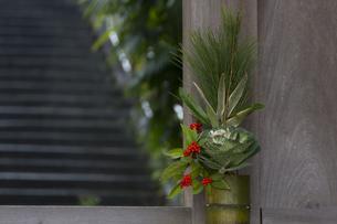 三門の小さな門松の写真素材 [FYI04900600]