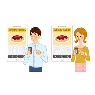 料理レシピアプリを使う男女のイラスト素材 [FYI04901100]