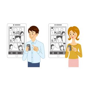 漫画アプリを使う男女のイラスト素材 [FYI04901101]