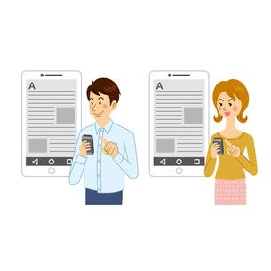 電子書籍アプリを使う男女のイラスト素材 [FYI04901102]