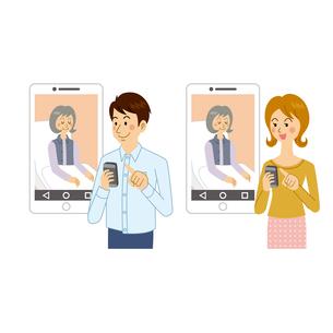 監視アプリを使う男女のイラスト素材 [FYI04901103]