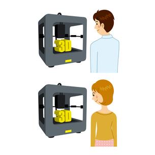 3Dプリンターを使う男女のイラスト素材 [FYI04901108]