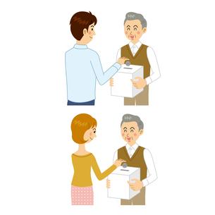 募金をする男女のイラスト素材 [FYI04901117]