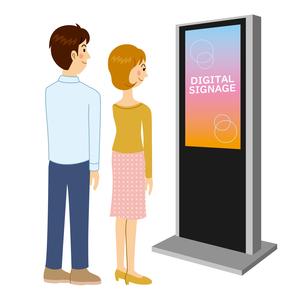 電子広告を見る男女のイラスト素材 [FYI04901122]