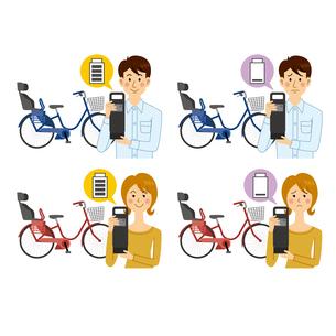 電動アシスト自転車の充電をチェックする男女のイラスト素材 [FYI04901125]