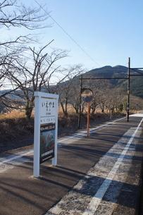 大井川鉄道からの車窓風景(金谷~千頭駅間) 家山駅の写真素材 [FYI04901171]