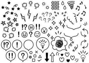 吹き出しや記号の白黒イラスト【セット】のイラスト素材 [FYI04901197]