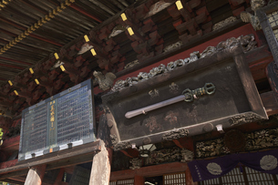 成田山光明堂の写真素材 [FYI04901404]