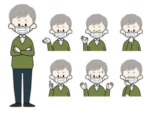 マスクをしているシニア男性の表情セットのイラスト素材 [FYI04901907]