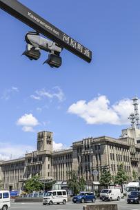 河原町通の道路案内標識越しに見る京都市役所の写真素材 [FYI04901993]