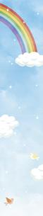 虹の架かった青空-水彩のイラスト素材 [FYI04902039]