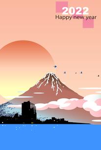 年賀状,日本の夜明けと富士山と都市のシルエットのイラスト素材 [FYI04902684]