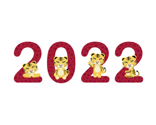2022寅年の文字イラスト素材のイラスト素材 [FYI04902921]