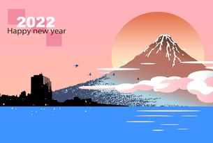 年賀状横,日本の夜明けと富士山と都市のシルエットのイラスト素材 [FYI04903071]