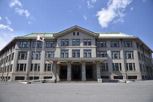 宮内庁庁舎の写真素材 [FYI04903074]