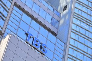 TBS放送センターの写真素材 [FYI04903397]