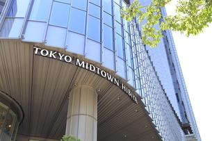 東京ミッドタウン日比谷の写真素材 [FYI04903415]