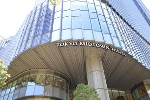 東京ミッドタウン日比谷の写真素材 [FYI04903416]