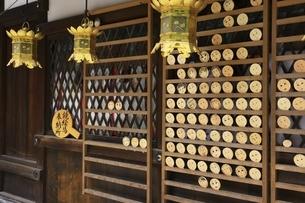 下鴨神社 河合神社の鏡絵馬の写真素材 [FYI04903606]