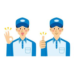 okポーズとgoodポーズの宅配業の男性のイラスト素材 [FYI04903677]